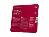 Ultrafilm Pomegranate Hot Wax 500g